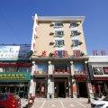 德惠岩石旅馆