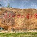 广州大学城北京公寓