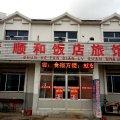 蓬莱顺和饭店旅馆