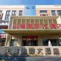 星程酒店(杭州宁围店)