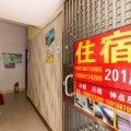 广州阳光特色公寓