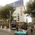 汉庭酒店(镇江火车站北广场店)