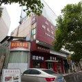 株洲阳光时尚酒店