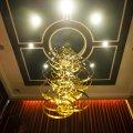 北京即家艺术酒店