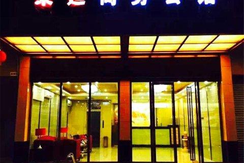 广州荣廷商务公馆
