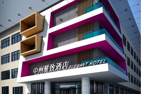 中牟中州雅致酒店