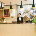 空港友家酒店(成都双流国际机场空港城店)
