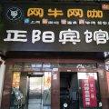 昆山正阳宾馆