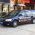上海锦季酒店