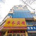 淄博华齐宾馆