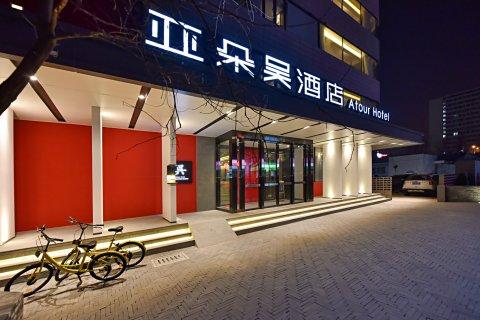 北京金融街亚朵S吴酒店