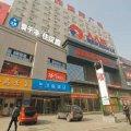 汉庭酒店(西安泾渭工业园店)