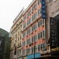汉庭酒店(哈尔滨中央大街金安店)