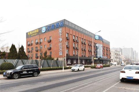 汉庭酒店(北京黄村金星桥店)