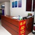 锦州东南旅馆