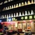 IU酒店(湛江海滨公园观海长廊店)