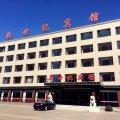 义县新世纪宾馆