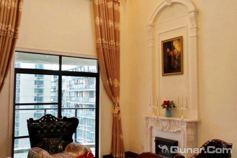 芜湖我们的家青年公寓三潭路店