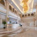维也纳国际酒店(深圳万众城店)