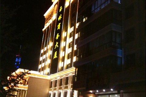 海北祁连瑞士家庭宾馆