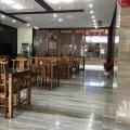 黄山德馨文化精品酒店