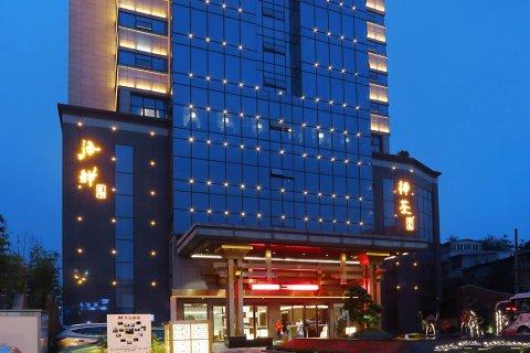 都江堰鹿归国际酒店