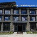 稻城亚丁扎西卓姆酒店