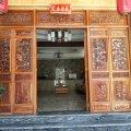 九寨沟菜园宾馆