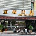 城市便捷酒店(泉州万达店)