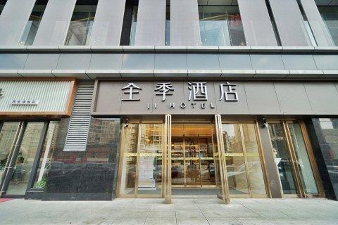 全季酒店(西安高新区科技路店)