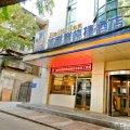 加利利连锁酒店(西安钟楼火车站机场大巴万达广场店)