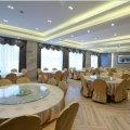 上海五洲国际酒店