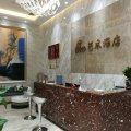 兴宁8CM艺术酒店