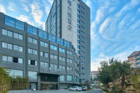曙光薇酒店 (镇江京口店)