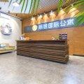 丽途国际公寓(广州科汇金谷店)