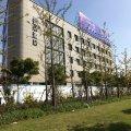 上海虹桥枢纽国展中心亚朵酒店