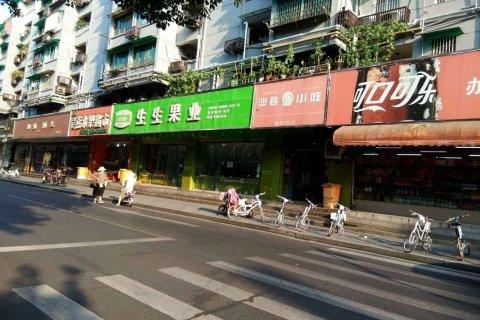 杭州西子湖畔青之屋普通公寓