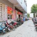 洛阳市美墅家特色民宿(玻璃厂路分店)