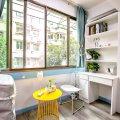 杭州我的家与窝普通公寓(分店)