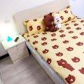 武汉布朗熊与可妮兔普通公寓