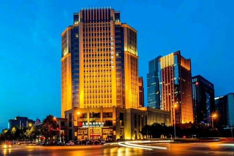郑州天鹅城国际饭店