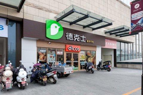 郑州Locals路客·郑州高新A05舍公寓