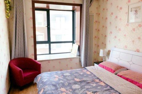 西安彩虹之家短租公寓