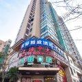 上海星驿精致酒店