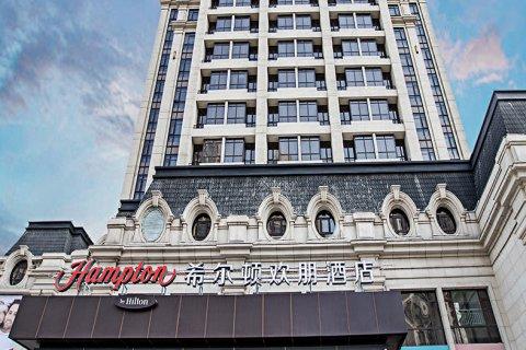 哈尔滨哈西希尔顿欢朋酒店