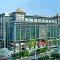 美豪酒店(西安钟楼南大街旗舰店)