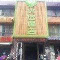 99优选酒店(宁波印象城店)