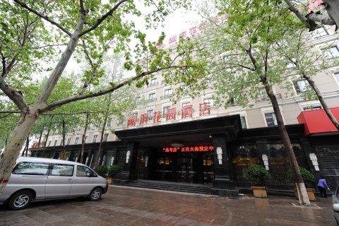 晋城湖滨花园酒店
