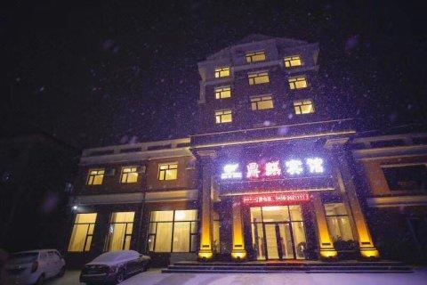 伊春鼎麒宾馆