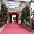 咸阳西安咸阳国际机场独栋别墅生活客栈(cdf新丝绸之路店)